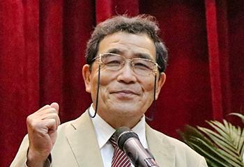 Giáo sư Yamada Tadashi- Hiệu trưởng