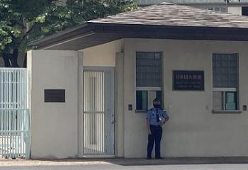 7.13日本大使館訪問加工画像1